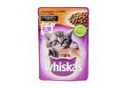 Whiskas Junior 2-12 Months Wet Cat Food with Poultry 100 g