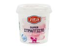 Zita Light Strained Yoghurt 1 kg