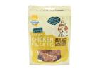 Armitage Good Boy Chewy Chicken Fillet for Dogs 80 g