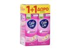Everyday Extra Dry Normal Pantyliners 20 pcs 1+1 Free