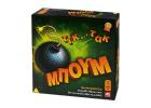 Board Game Tic Tac Boom, New Edition 10+ Years CE