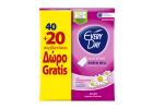 Everyday Pantyliners Normal Extra Dry 60 Pieces