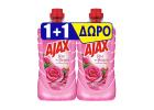 Ajax Morning Rose Multi-Surface Cleaner 1+1 Free 1 L