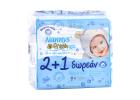 Nannys Fresh Baby Wipes with Aqua 2+1 Free 64 pcs