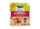 Creta Farms En Elladi Smoked Turkey with Olive Oil, Slices 160 g