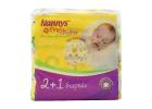 Nanny's Fresh Sensitive Wet Wipes with Chamomile 2+1 Free 64 Pieces