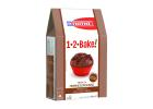 Yiotis 1.2 Bake! Mix for Muffins 500 g