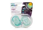 Avent Boy Soother 0-6 Months 2 Pieces